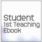 student-1st-ebook