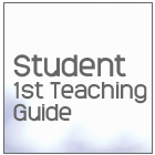 student-1st-infographic-guide